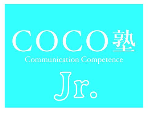 COCO塾松本市石芝