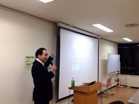菊池会長。90分間の楽しい宇宙旅行をありがとうございました。