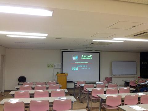 10,000円ほどで貸していただける 大阪市立生涯学習センター。広い部屋を貸していただけて感謝です。