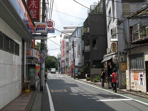 Hatagaya Sakura Hotel