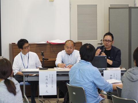登壇者からの問題提起と座談会形式で行いました。