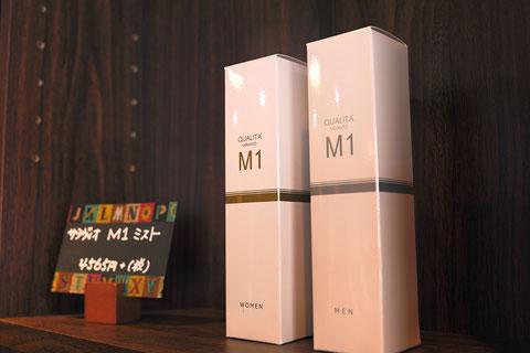 M-1 ミスト
