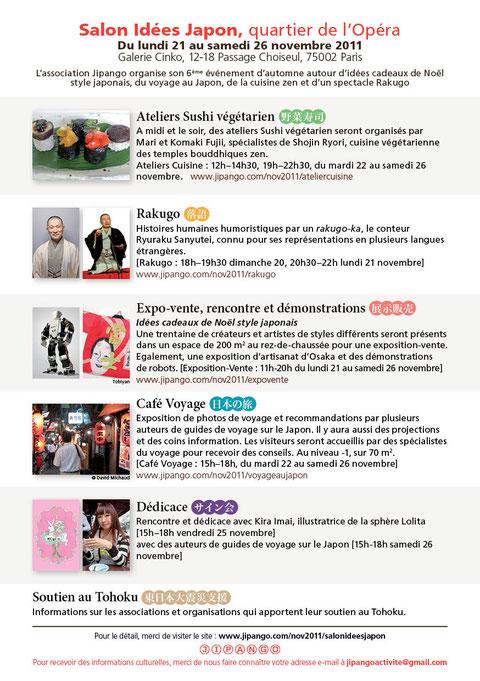 rencontres Apps Japon