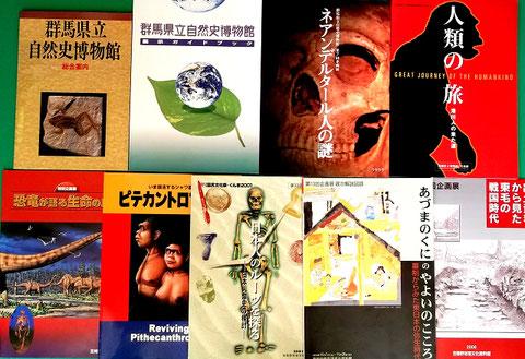 楢崎修一郎(博物館図録)