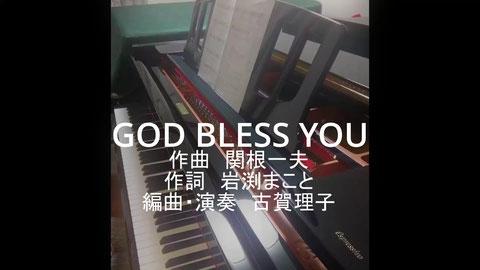 戦場のメリークリスマス Merry Christmas, Mr. Lawrence 作曲:坂本龍一 ピアノ演奏:古賀理子 RIKO音楽教室