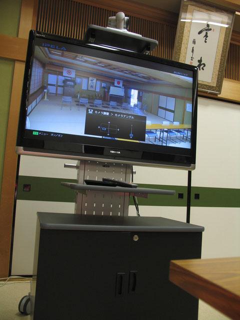 教化部会館、中道場のテレビ会議システム