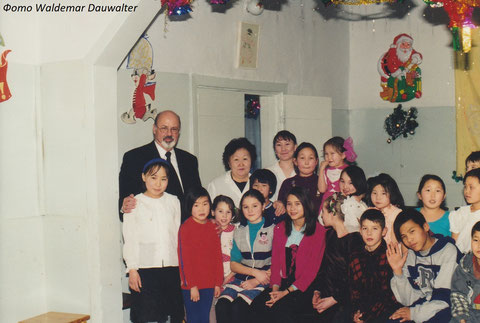 Дети речевой школы 1994-96 год