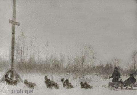 """На указателе надпись """"Дорога в Гижигу генерала Скрипицина"""". Фото В.И.Иохельсона"""
