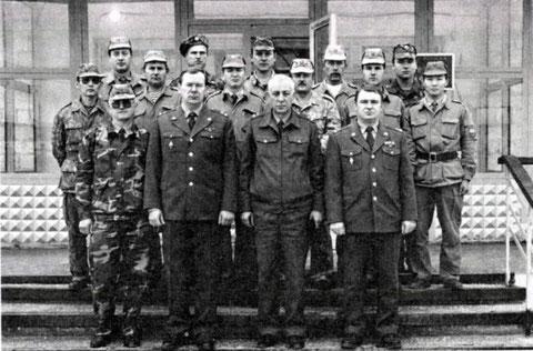 Офицеры военной кафедры ЯГУ. 1997 г.