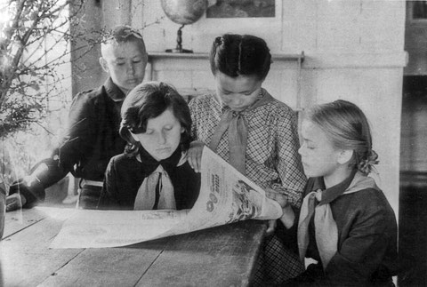 Школьники Якутии