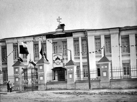 Реальное училище в Якутске 1915 год.
