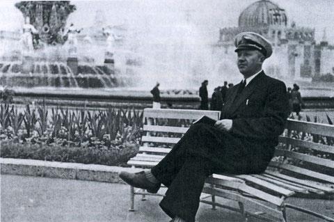 Иван Александрович Дмитриев