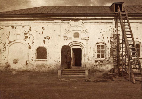 Здание Якутской воеводской канцелярии
