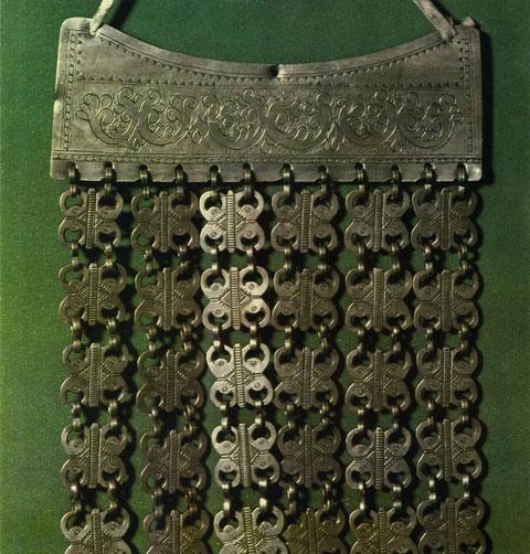 Якутское женское нагрудное украшение. Деталь. 1960 год