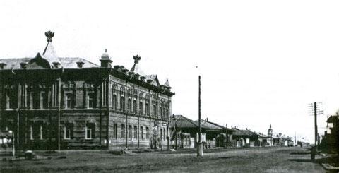 Якутск, ул.Большая