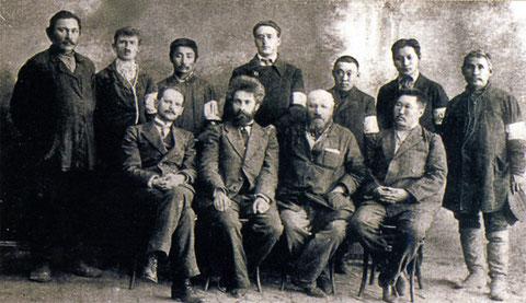 Руководство Якутской области 1917 г