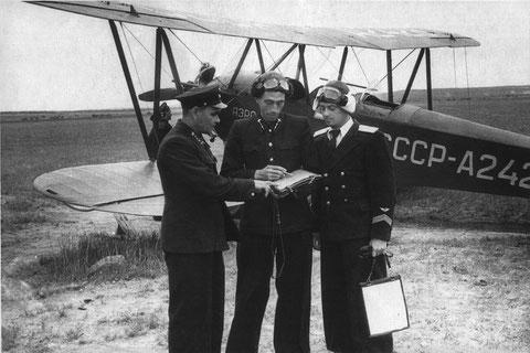 Лесная авиация в Якутии 1953 г.