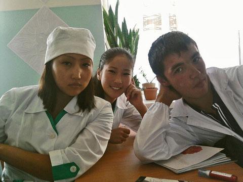 Студенты. Якутск
