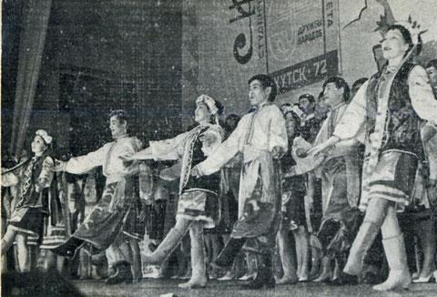 На сцене Якутского государственного университета
