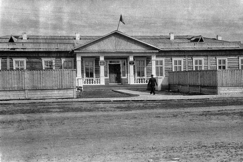 Село Амга. 1953 год. Якутия