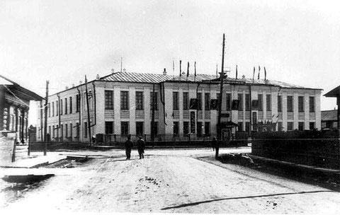 Якутский пединститут