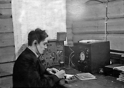 В Якутском электротехникуме связи. Якутск, 1950 год.