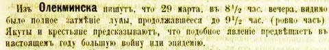 1884 г.