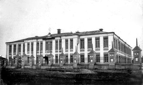 Якутское реальное училище