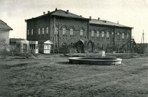 Якутский краеведческий музей