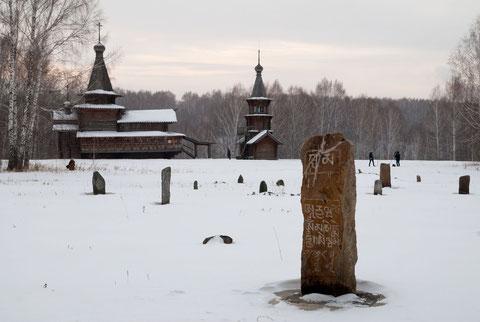 Спасо-Зашиверская церковь в музее под открытым небом. Новосибирск