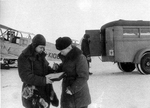 Санитарная авиация 1953 г. Якутск