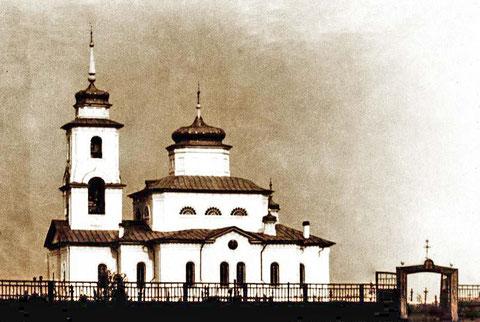 Каменная трехпридельная кладбищенская Николаевская церковь