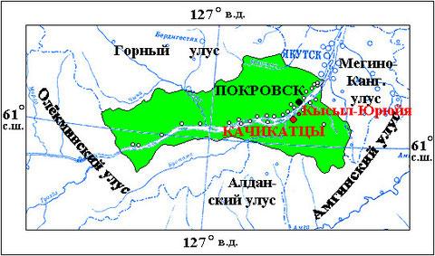 Обозначение на карте села Качикатцы, Якутия