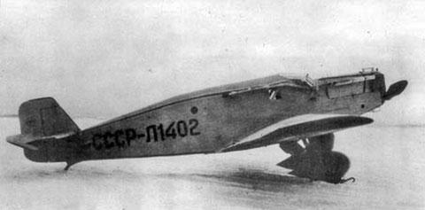 Junkers W 33