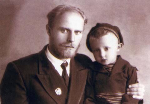Яковлев с сыном
