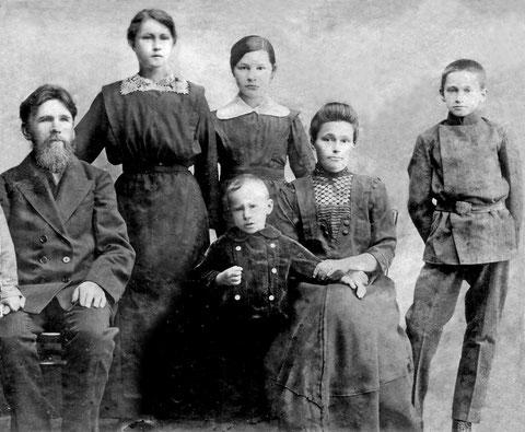 Семья Игумновых в Якутске