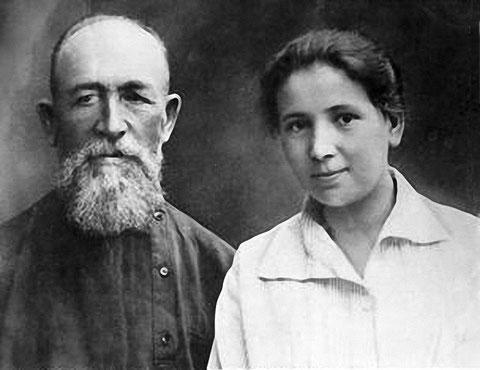 Самарин с дочерью в Якутске. 1927 г.