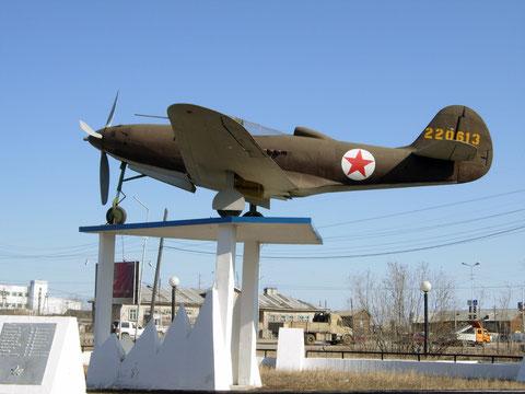 Памятник военным летчикам в Якутске