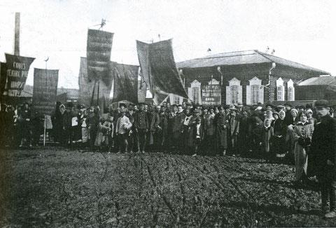 Манифестация в Якутске 1917 г.