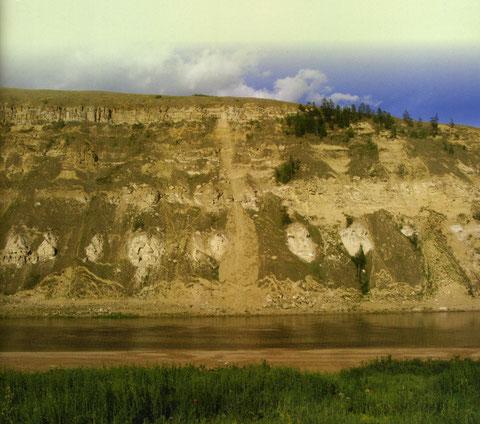 Гора Харама в Якутии