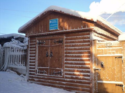 Здание шахты Шергина. Фото В. Скрипина