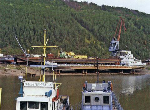 Слип Киренской ремонтно-эксплуатационной базы