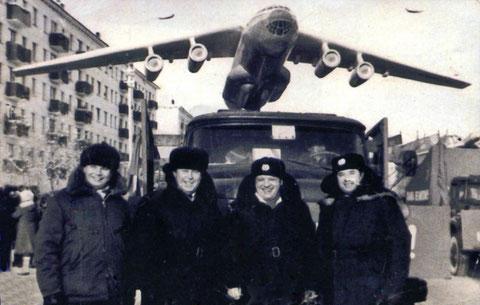 На демонстрации в Якутске