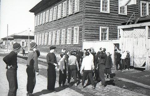 Школа № 3 в начале 50-х гг в здании прогимназии. Якутск