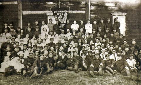80-й дивизион ОГПУ