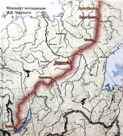 Маршрут экспедиции Черского