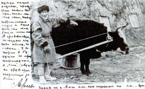 Макар из Амги. Фотография Захара Цыкунова с автографом В. Короленко