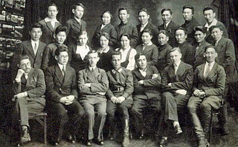 Якутские студенты 1937 г.