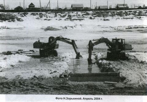 На объекте строительства завода. Жатай, Якутия. Фото Н. Зорькиной 2004 г