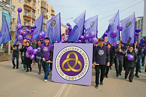 Студенты ИМИ на демонстрации. Якутск
